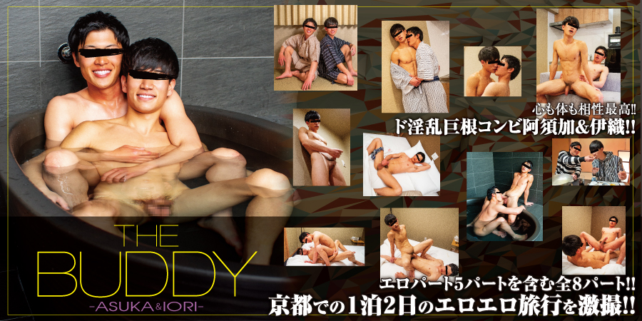 POWER GRIP 200th Anniversary 「Let's have a PG 200th GLAMOROUS PARTY ~防弾6PACK NEW HERO~」