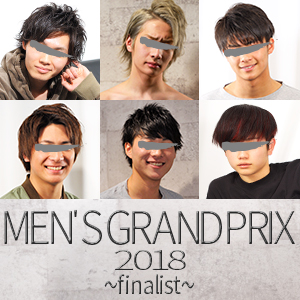 MEN'S GRAND PRIX 2018 ~finalist~