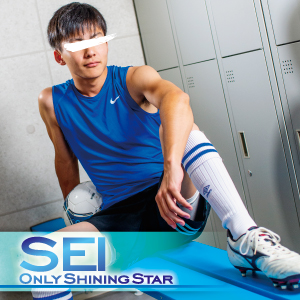 ONLY SHINING STAR SEI